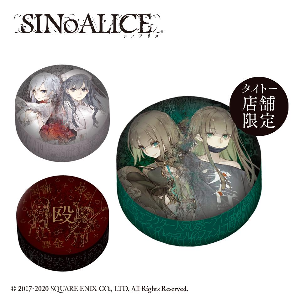Gretel 30cm kawaii cute Taito SINoALICE Round cushion limited assorted ver