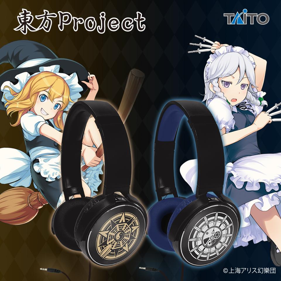 東方Project デザインヘッドフォンvol.2