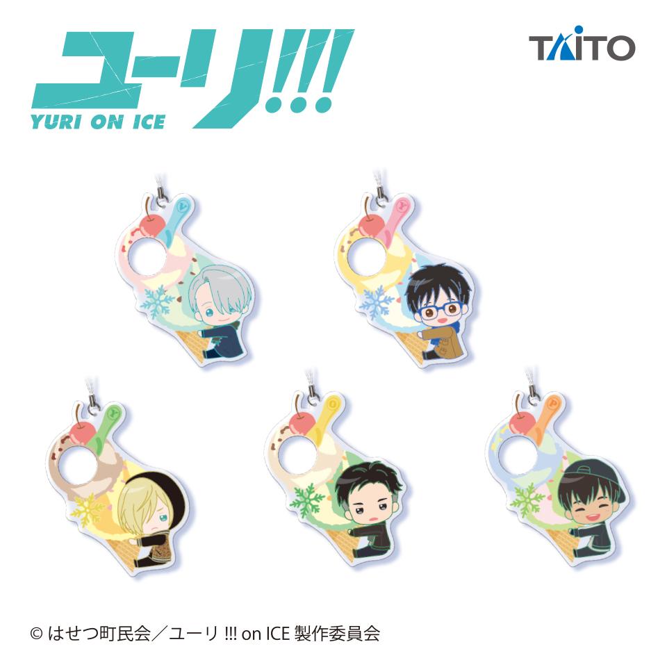 ユーリ!!! on ICE アクリルリングストラップ