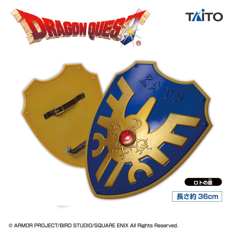 ドラゴンクエスト AM アイテムズギャラリースペシャル ロトの盾