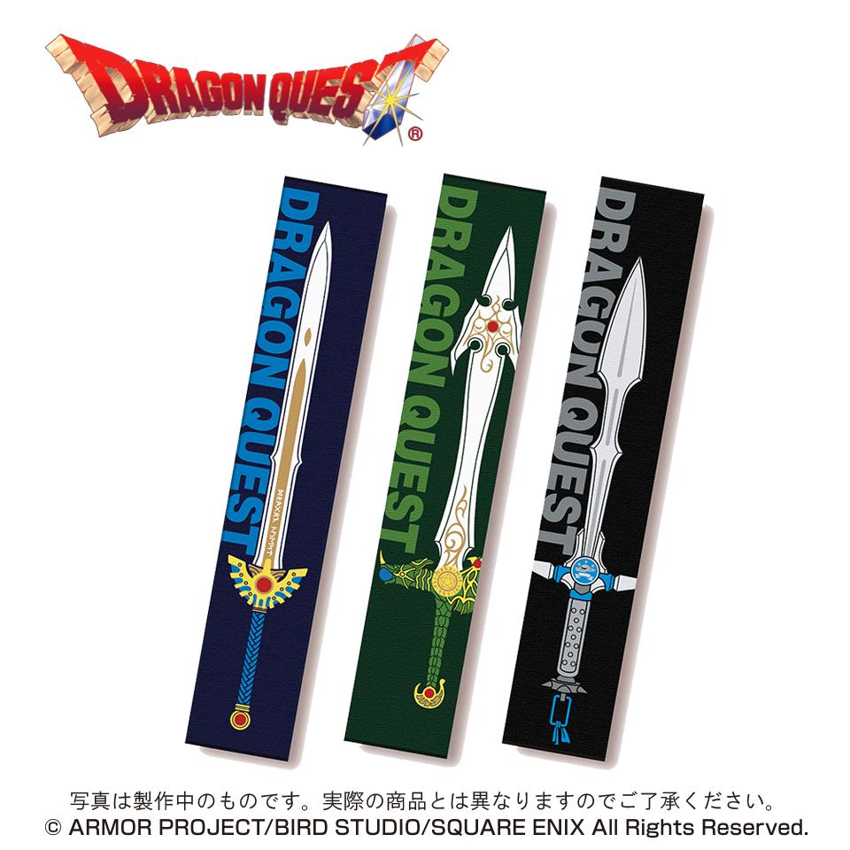 ドラゴンクエスト AM マフラータオル 伝説の剣