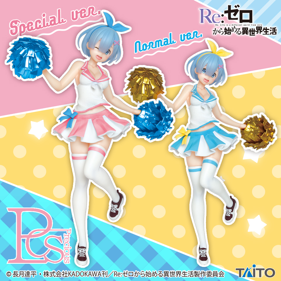 Re:ゼロから始める異世界生活 プレシャスフィギュア レム~オリジナルチアリーダー ver.~Special
