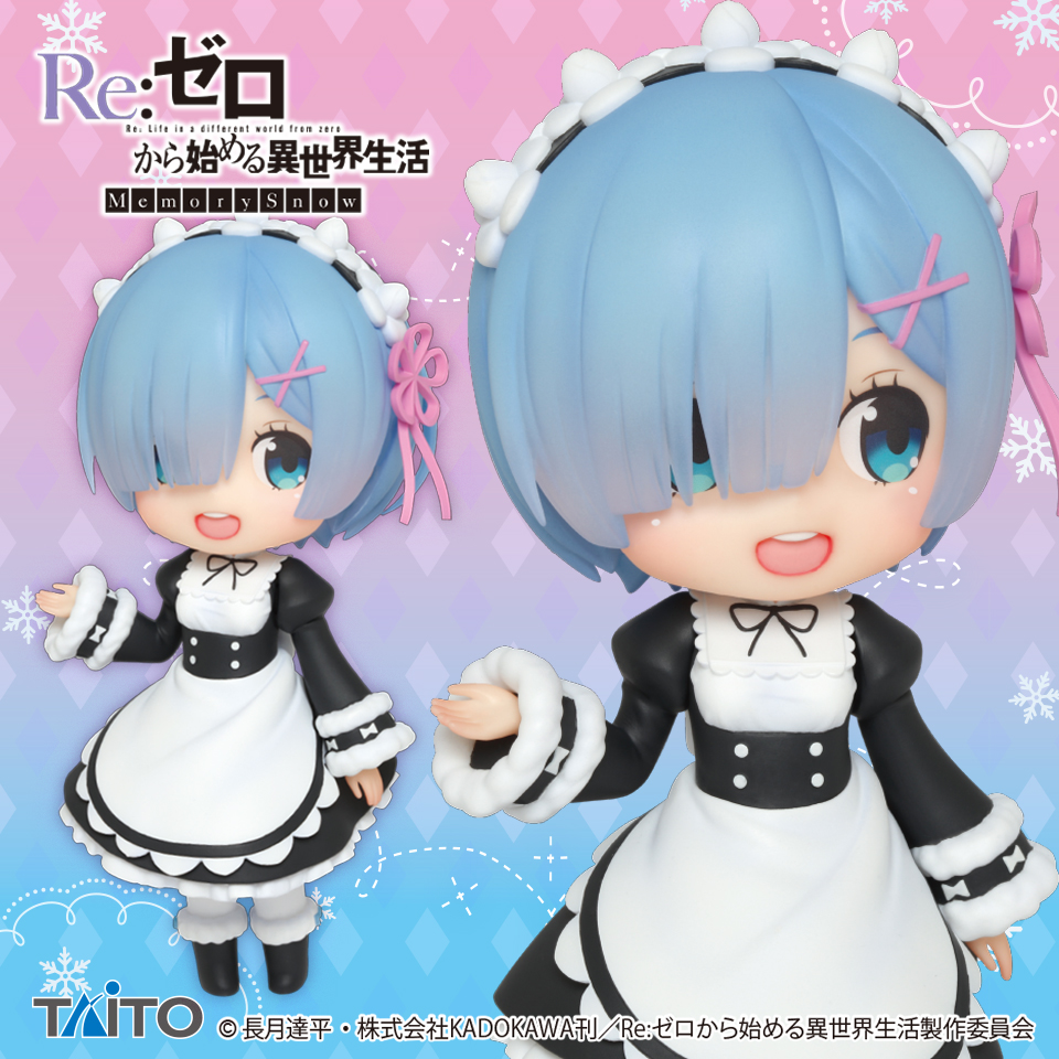 Re:ゼロから始める異世界生活 Doll Crystal レムフィギュア