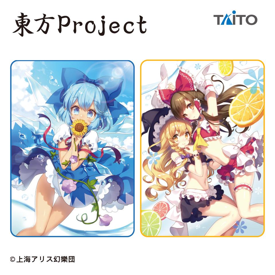 東方Project サマーケット