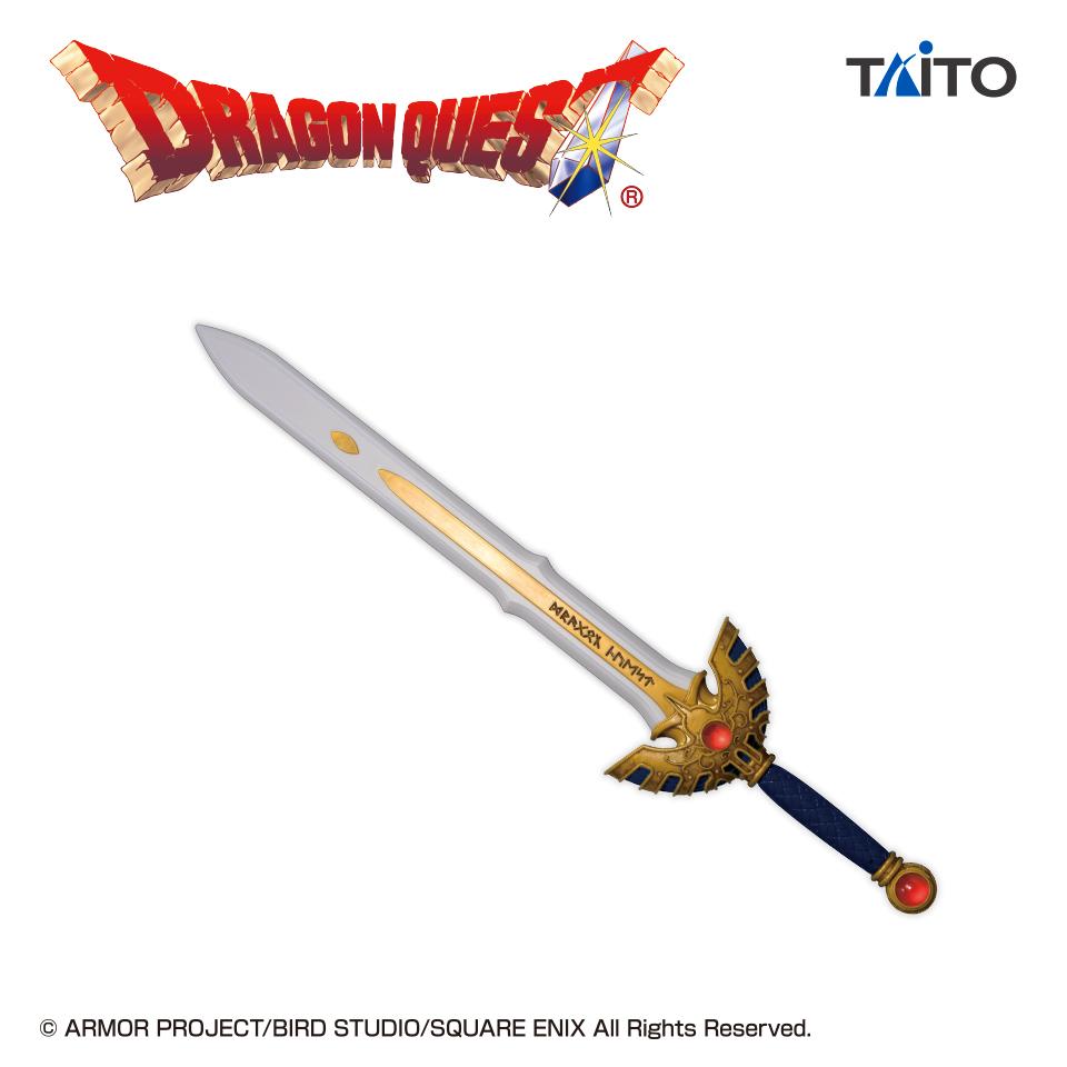 ドラゴンクエスト AM アイテムズギャラリースペシャル ロトの剣