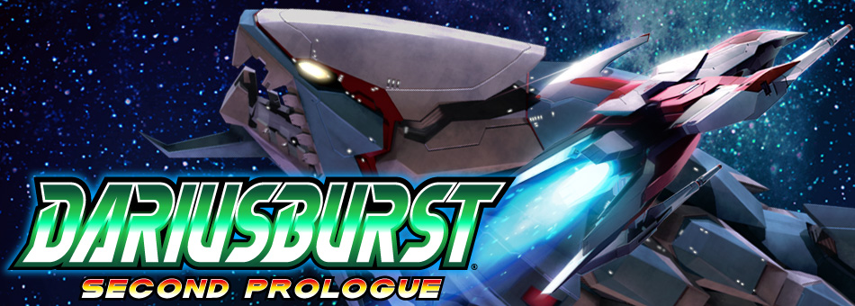 DARIUSBURST SECOND PROLOGUE