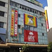 タイトーステーション 金沢店
