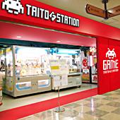 タイトーFステーション あべのアポロ店