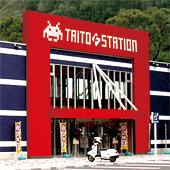 タイトーFステーション スーパーセンターオークワ南紀店