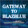 NESiCAxLive主催!『BLAZBLUE CENTRALFICTION』の新人戦大会「GATEWAY TO BLAZBLUE」が開催決定!