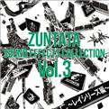 『ZUNTATA SOUND EFFECTS COLLECTION Vol.3 ~レイシリーズ編~』発売決定!!