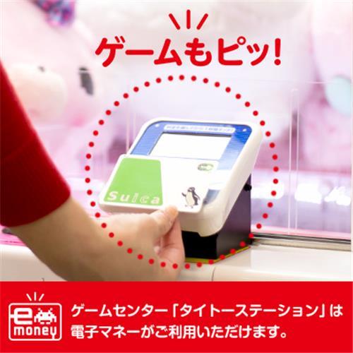 7/8(金) タイトーイン 綾瀬にて電子マネー対応開始!
