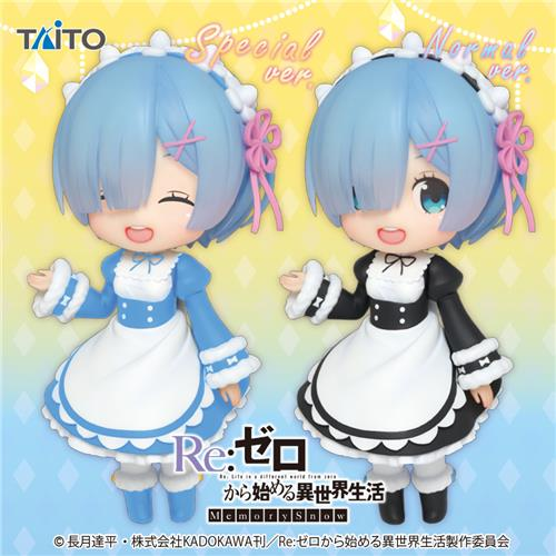 Re:ゼロから始める異世界生活 Doll Crystal レムフィギュア Special
